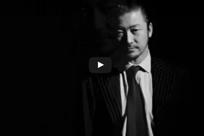 TadanobuAsano-GQ-MOVIE